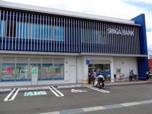 滋賀銀行安曇川支店